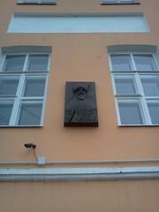 Photo of Black plaque number 30334
