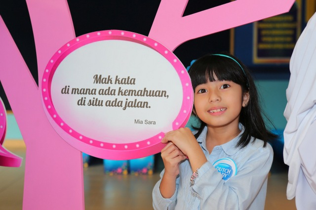 Mia Sara With Her 'Mak Kata' Quote