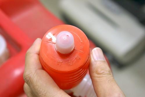 灯油ポンプ