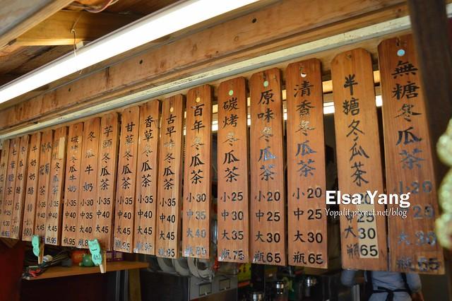 台南小吃209