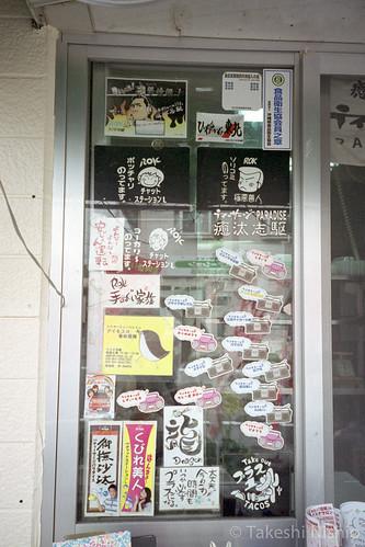 ROK関連ステッカーがいっぱい / full of ROK stickers