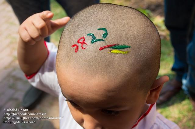 Pohela Boishakh 17