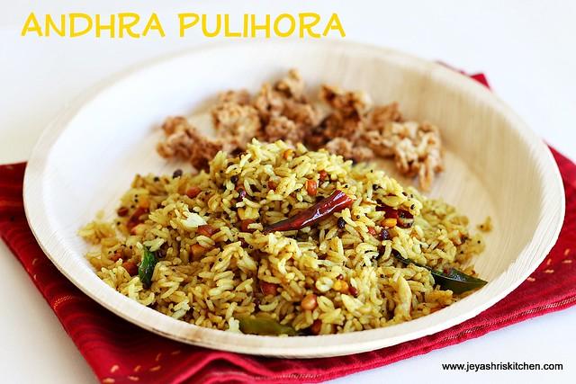 Andhra-pulihora