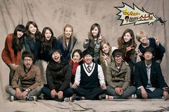 SNSD and the Dangerous Boys FULL