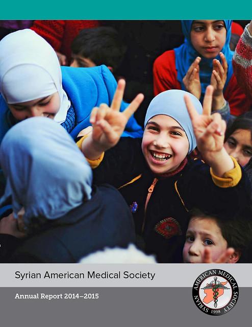 SAMS Annual Report 2015