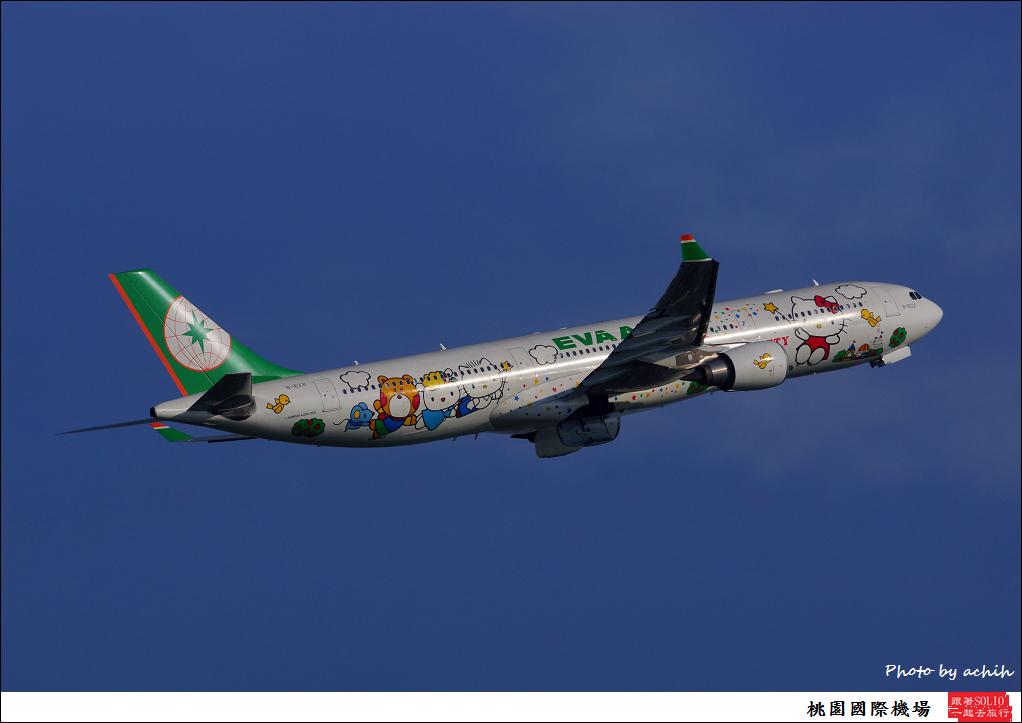 EVA Air B-16311-012