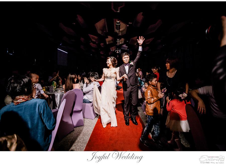 Mason & Vivia 婚禮記錄 _00159