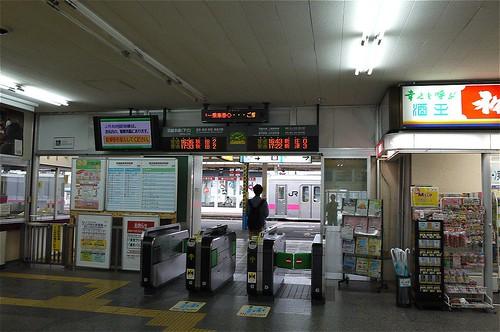 s-P1050590