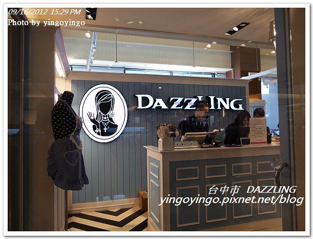 台中市_DAZZLING20120916_R0079594