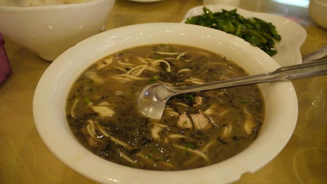 杭州紫金閣餐廳