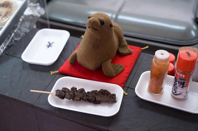 礼文島 トド肉