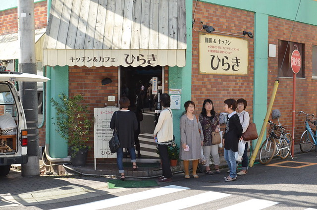 Kakuouzan_food_3