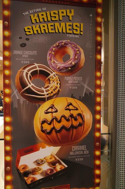 Krispy SKremes Halloween