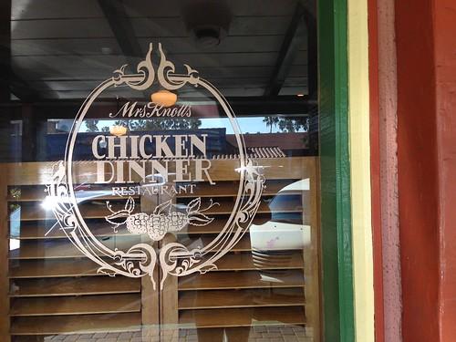chicken dinner restaurant