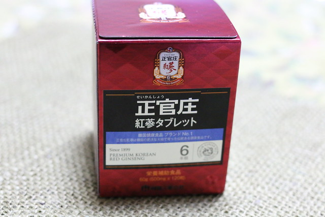 IMG_8503