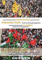 Colloque : Jeunesses palestiniennes au quotidien : quelles formes d'engagement ?