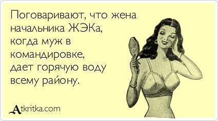atkritka_1338327847_269