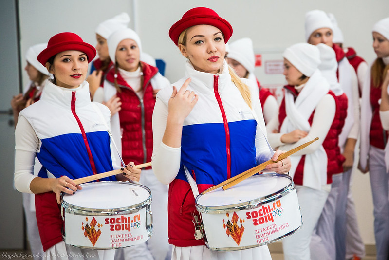Владивосток-4