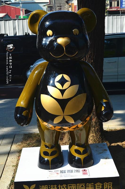 勤熊 (4)