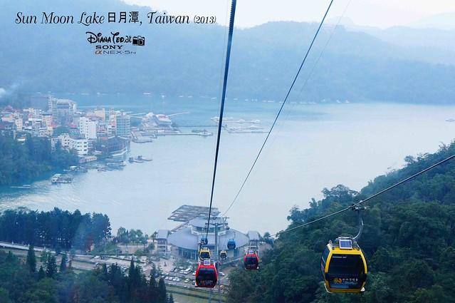 Taiwan - Sun Moon Lake