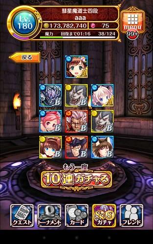 2014-01-01 00.23.40