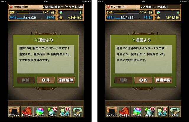 IMG_9704