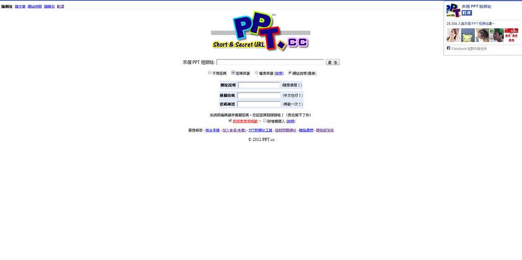 bandicam 2014-01-23 16-48-45-626