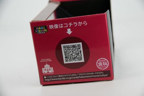 ハコビジョン 東京ミチテラス2012『TOKYO HIKARI VISION』