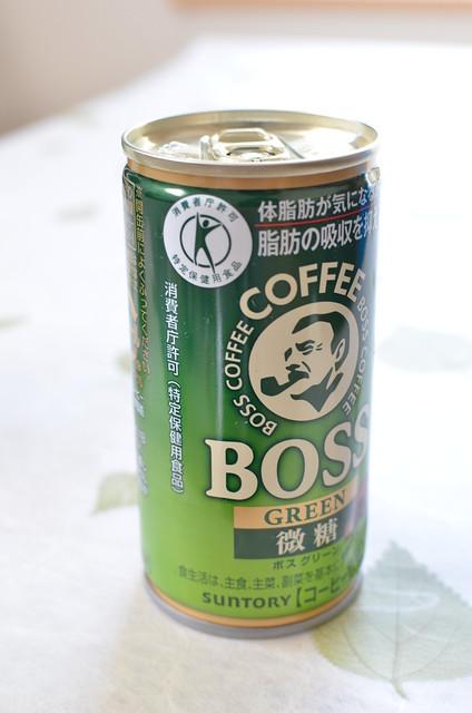 緑のBOSS 2014年2月21日