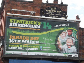 St Patrick's Day - The Anchor, Rea Street, Digbeth - The Parade - billboard