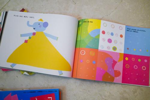 book01 (22)