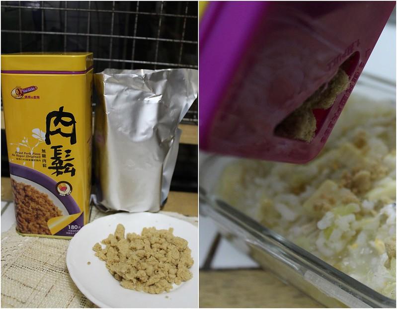 17無糖肉鬆_原味_280元