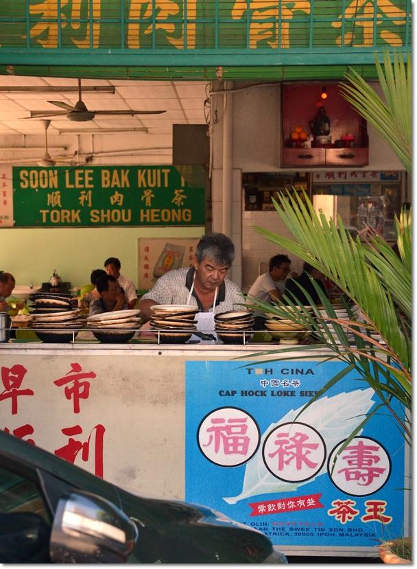 Soon Lee Bak Kut Teh @ Pasir Puteh 2