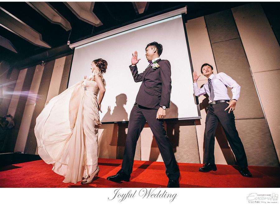 Mason & Vivia 婚禮記錄 _00161