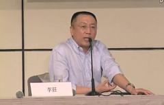 【视频】香港书展2013:李庄与重庆打黑真相