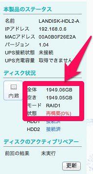 ScreenSnapz206_111412_051200_PM