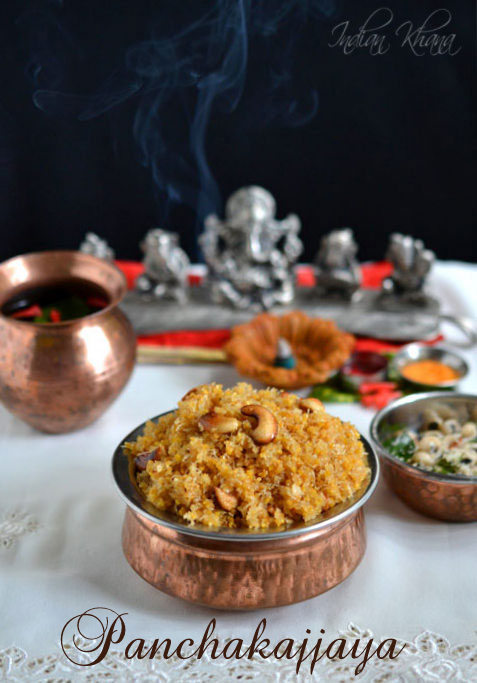 Panchakajjaya Recipe Ganesh Chaturthi Naivedyam Recipes