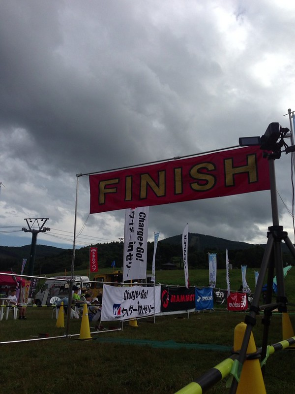 Utsukusigahara TrailRun And Walk 2013