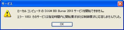 20130919_04