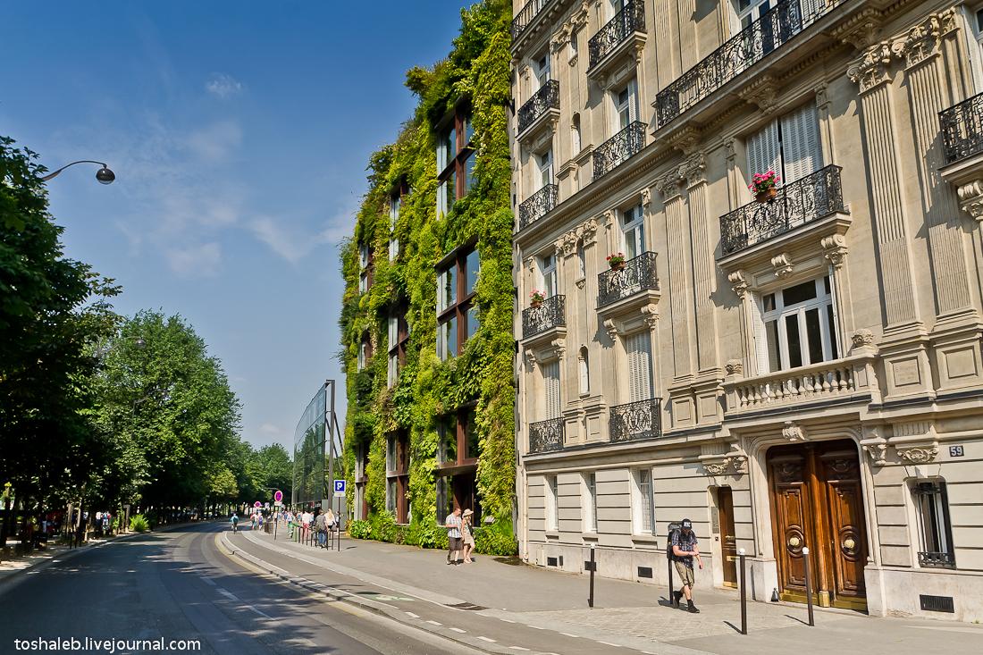 Paris_2-25