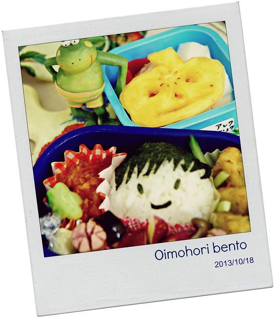 bentoOiho