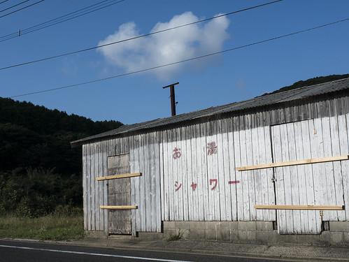JE J0 20 155 長崎県平戸市獅子町 GX7 DGSX25 1.4A#
