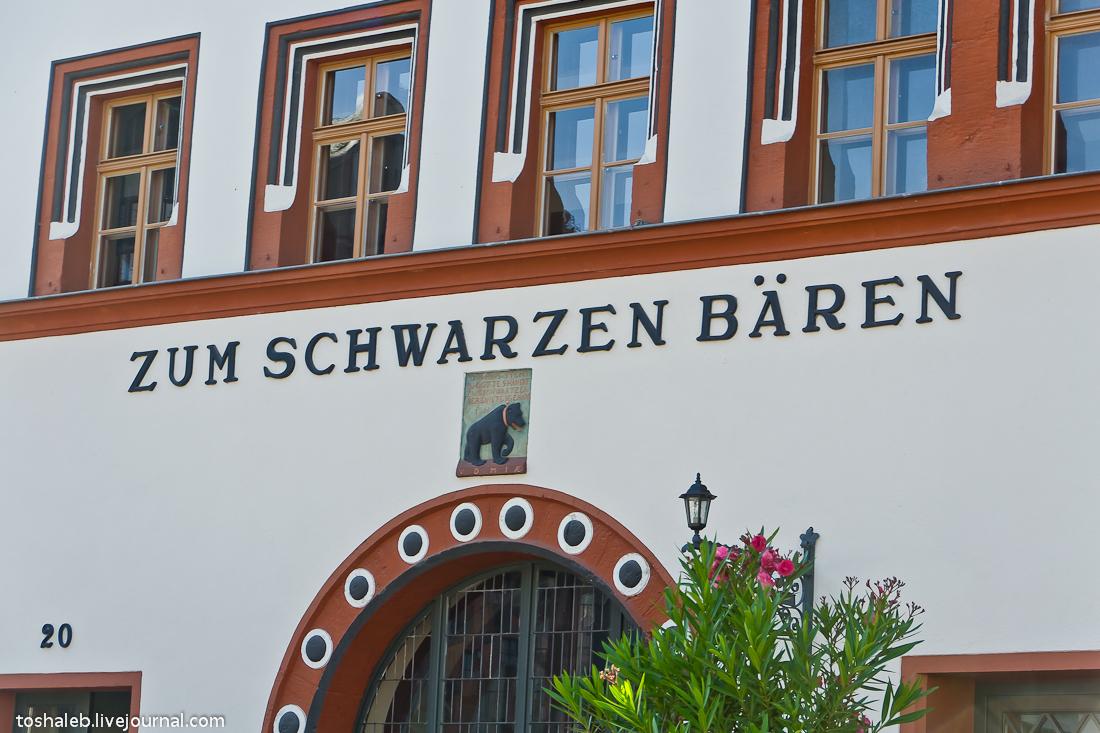Weimar-34