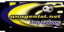 anagennisi-karditsas-18112013