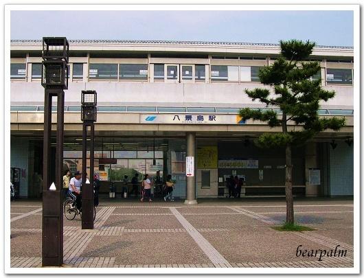 【東京橫濱Day5-2】橫濱:八景島