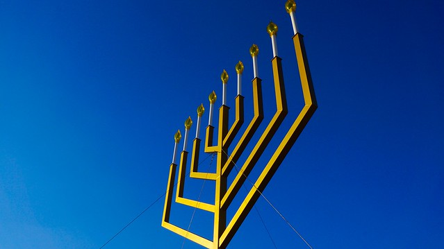 National Menorah 33840