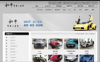 F1 Cina-ENG