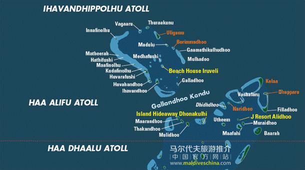 马尔代夫Haa Alifu环礁