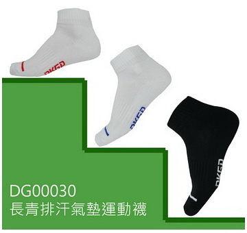 p046622146688-item-4696xf1x0360x0340-m