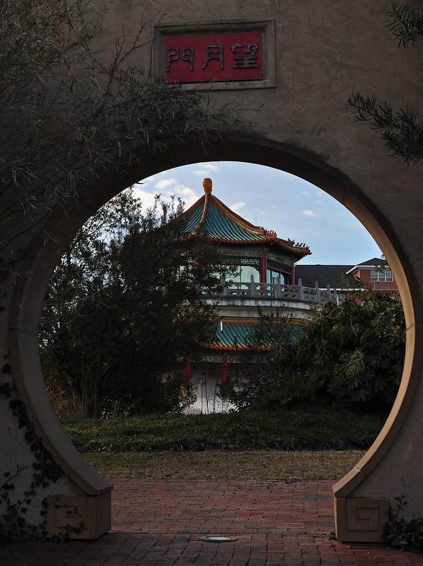 The Pagoda (3)